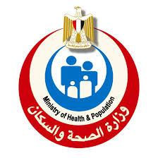 غادة إسماعيل تكتب: نشرة الصحة ينقصها عنصر