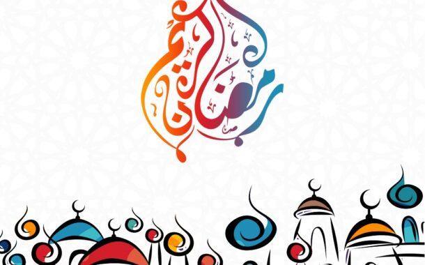 انتظروها في رمضان الكاتبة القديرة/ غادة إسماعيل