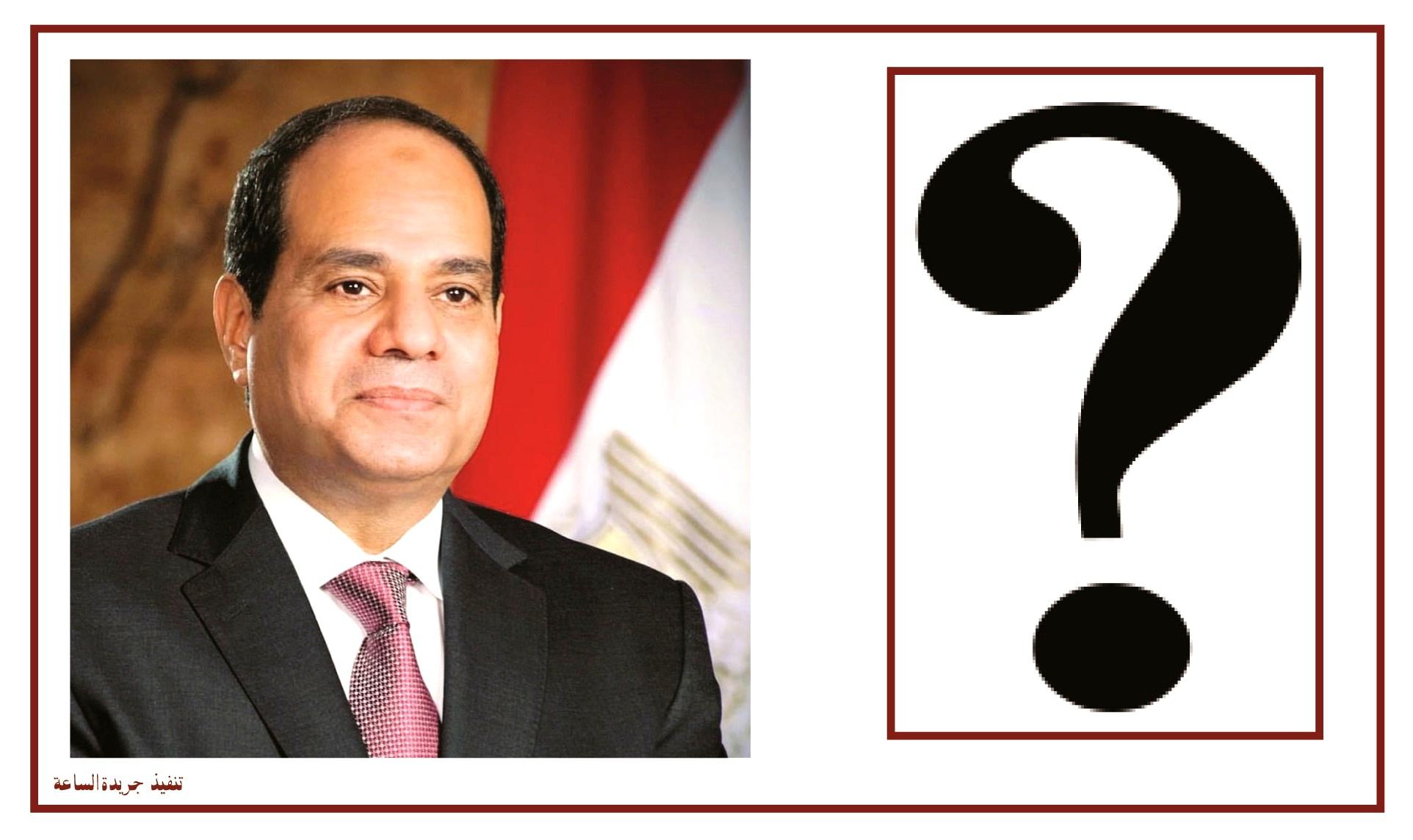 ياسين عبدالمنعم - يكتب عن: الاختبار والإختيار ...  للرئيس 2018. (1)