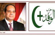 ياسين عبدالمنعم يكتب عن: التوازن والتوازي الديمقراطي.. في الإنتخابات الرئاسية. (2)