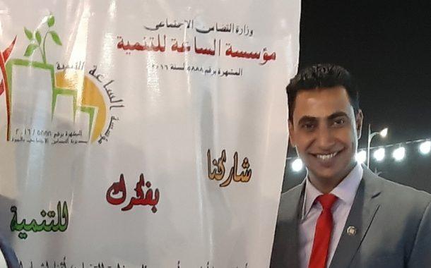 المدير التنفيذي لمؤسسة الساعة للتنمية يحضر المؤتمر العالمي الأول لبناء إنسان المستقبل بمكتبة الإسكندرية