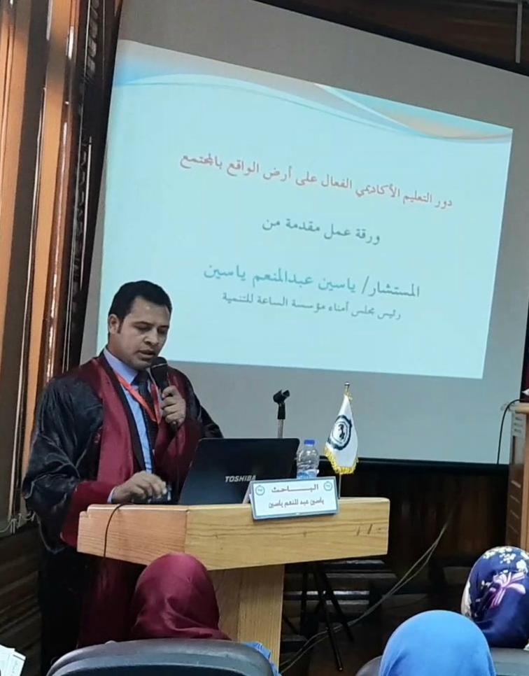 المستشار ياسين عبدالمنعم