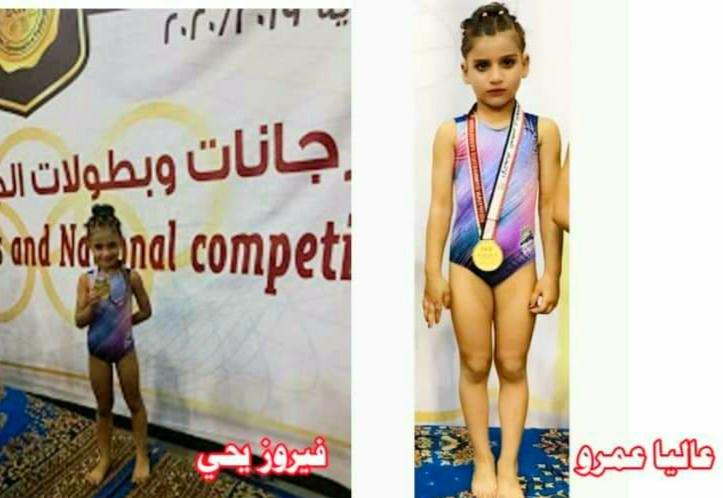 عاليا وفيروز تفوزان بالميدالية الذهبية و المركز الأول على مستوى الجمهورية