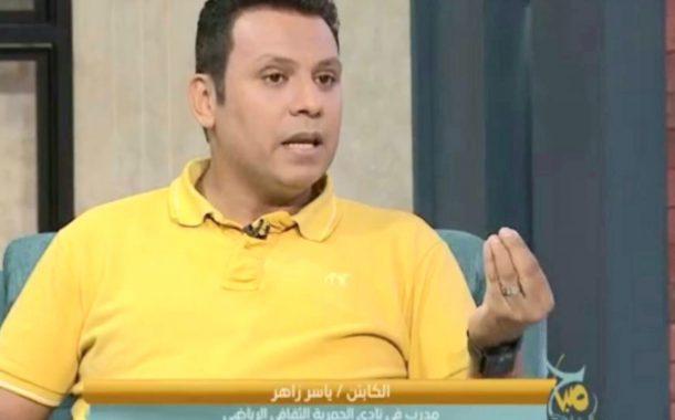 ياسر جلال زاهر يكتب: مبروك للزمالك... وهاردلك للاهلي