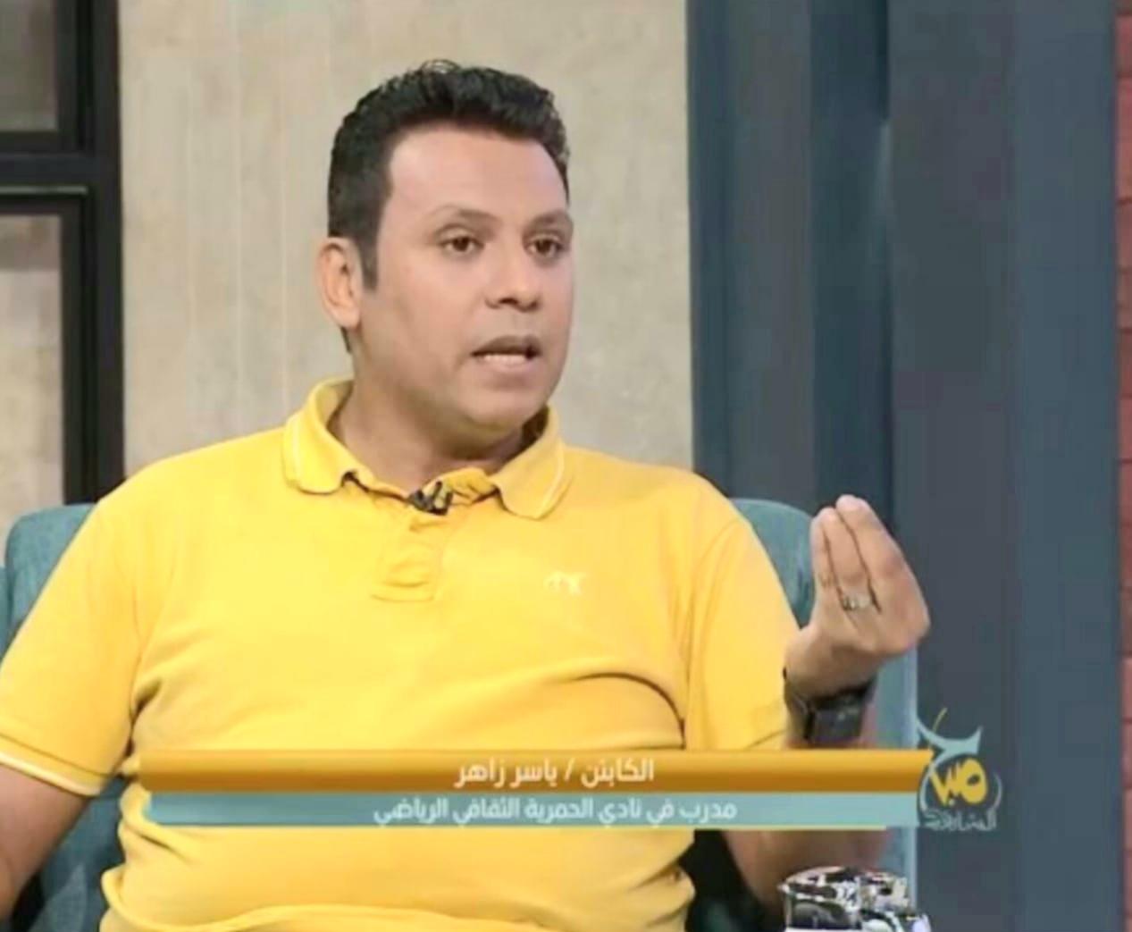 ياسر جلال زاهر يكتب: كلمتين وبس