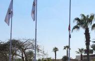 بالصور تنكيس علم مصر بجهاز مدينة ٦أكتوبر في حالة الحداد العام لوفاة الرئيس الأسبق محمد حسني مبارك.