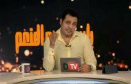 """ناشز مش هعرف اتجوز: حلقة جديدة من برنامج """"خمسة قانون"""" للمستشار """"ياسين عبدالمنعم"""