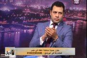 المستشار ياسين عبدالمنعم - يطالب بتعديل نص المادة ٧٦ مكرر الخاصة بتنفيذ أحكام النفقات