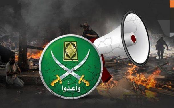 عماد فرغلي يكتب: لماذا فشل الإخوان (١)