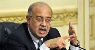 4 وزراء جدد في حكومة شريف إسماعيل