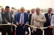 بدء التشغيل التجريبي لمركز خدمة المواطنين في مدينة 6 أكتوبر