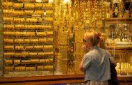 ارتفاع أسعار الذهب ثالث أيام رمضان