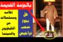 ياسر جلال زاهر يكتب: أنجح مجلس..