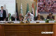 بالصور نجاح غير مسبوق للمؤتمر الدولي السابع للتدريب.