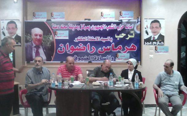 افتتاح مقر حزب الشعب الجمهوري بمدينة ومركز محلة دمنة بمحافظة الدقهلية