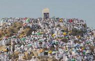 رسميًا.. السعودية تعلن أول أيام عيد الأضحى المبارك يوم الأحد 11 أغسطس 2019