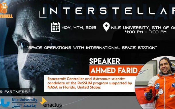 شريف ناصر - المنسق العام للندوة - رائد فضاء بوكالة ناسا بجامعة النيل يوم الأثنين القادم