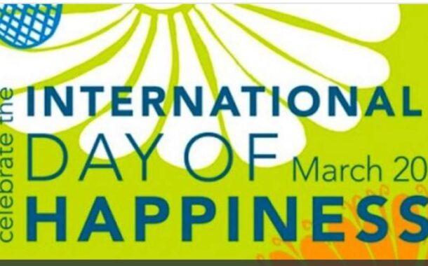 غادة اسماعيل تكتب : انشروا السعادة