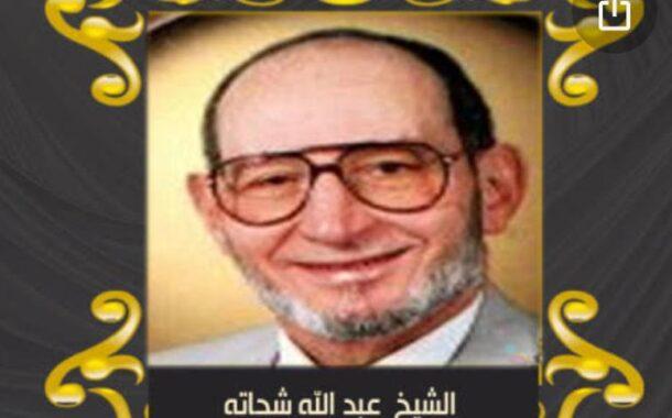 غادة إسماعيل تكتب: شيخ وقصة (١٣)