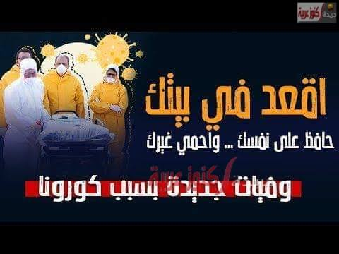 عماد فرغلي يكتب: الوعي خير من العلاج