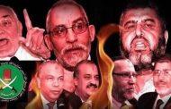عماد فرغلي يكتب: لماذا فشل الإخوان (٣)