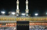 غادة إسماعيل - تواصل سلسلة رسائلها بعلم الوصول: (رسالة إلى حجاج بيت الله الحرام)