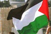 عشرون عضوا بالملتقى الدولي للشباب يشاركون في منتدى العدالة لفلسطين