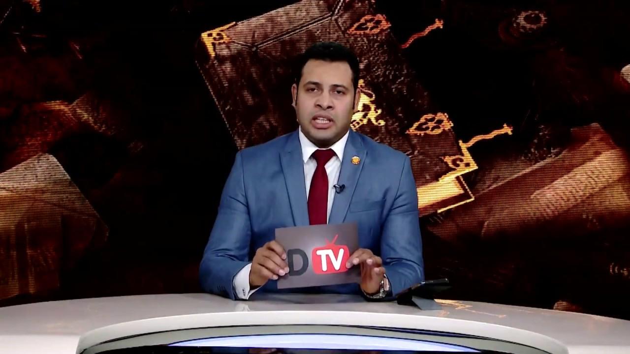 المستشار/ ياسين عبدالمنعم.. يقدم برنامج خمسة قانون على قناة detils tv