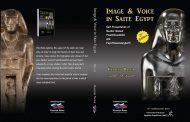 حسين عبد البصير يصدر الطبعة المصرية من كتابه