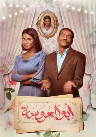 صليب أحمد عبدالله محمود يوقع صناع مسلسل
