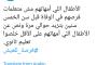 توقيع عقد حسام وإبراهيم الجديد قبيل مباراة المصري المقبلة بالبطولة الإفريقية