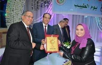 الأطباء تكرم الطبيبة «الام» المثالية لعام 2017 فى يوم الطبيب المصري