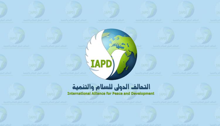 وصول أعضاء التحالف الدولي للسلام والتنمية إلي جنيف