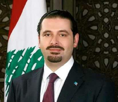الحريري يتلقي دعوه لزيارة السعودية مجدداً
