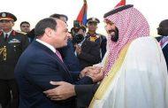 رويترز: مصر تتعهد ب1000كيلو متر مربع جنوب سيناء لمشروع مدينة