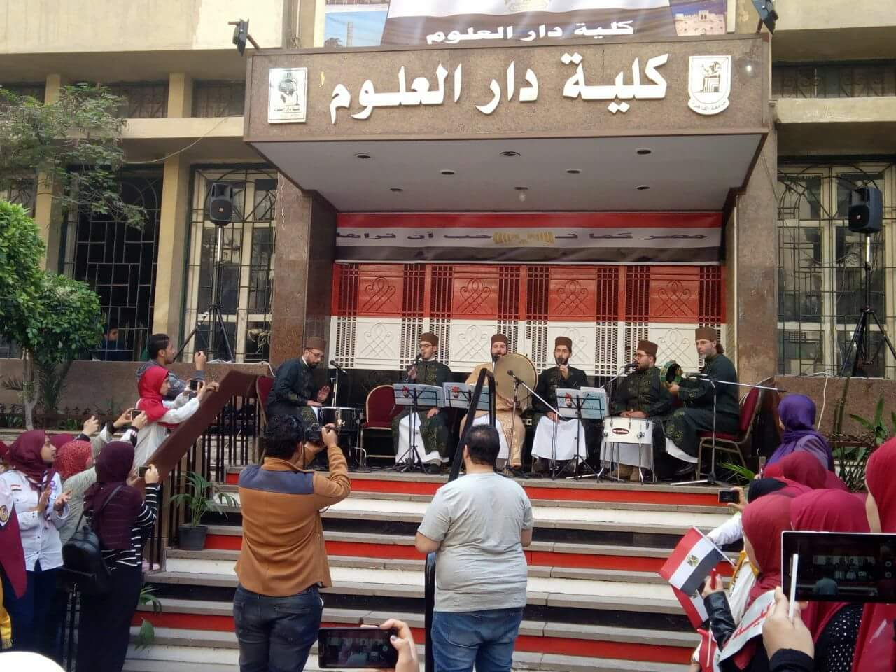 مصر كما تحب أن تراها في دار علوم القاهرة والمراة المصرية في صناعة مستقبل مصر